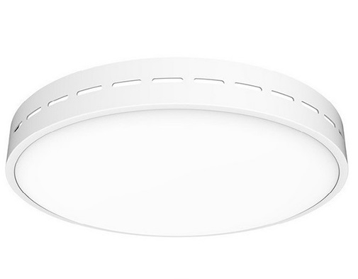 Потолочная лампа Xiaomi Yeelight LED Rail Ceiling Lamp (YLXD19YL) 400 мм. купить оптом в интернет-магазине Optax.ru