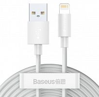 Кабель Baseus Simple Wisdom Data Cable Kit USB to iP 2.4A (2PCS/Set) 1.5m (TZCALZJ-02) 2 шт.