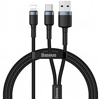 Кабель Baseus Cafule USB Type-C 2-in-1 PD Cable 1.2m (CATKLF-ELG1)