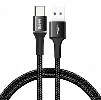 Кабель Baseus Halo Data Cable USB - Type-C 2м QC3.0 (CATGH-C01, C09)