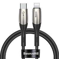 Кабель Baseus Horizontal PD Flash Charge Cable (CATLSP-01) Type-C - Lightning 1м 18W