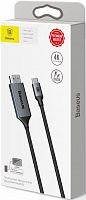Кабель Baseus Video Type-C Male to HDMI Male Adapter Cable (CATSY-0G) 1.8м