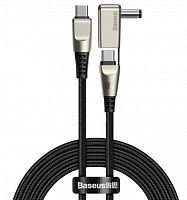 Кабель Baseus Flash Series One-for-two Fast Charging Data Cable with Round Head Type-C - Type-C + DC  разъем для ноутбука 5,5 x 2,5мм 100W 2m (CA1T2-A01)