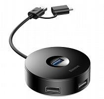 Адаптер Baseus Round Box HUB Adapter USB A + Type-C - 4 x USB (CAHUB-GB01) 0.12m