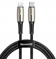 Кабель Baseus Waterdrop Cable Type-C to iP PD 18W (CATLRD-01) 1.3m
