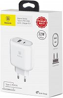 Сетевой блок питания Baseus Bojure Series Type-C PD+USB quick charger 32W (TZTUN-BJ02)
