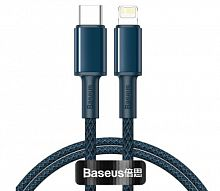 Кабель Baseus High Density Braided Fast Charging Data Cable Type-C - iP PD 20W 1m (CATLGD-03)