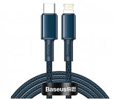 Кабель Baseus High Density Braided Fast Charging Data Cable Type-C - iP PD 20W 2m (CATLGD-A03)