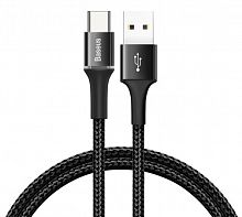 Кабель Baseus Halo Data HW Flash Charge Cable USB For Type-C 40W (CATGH-H01) QC 3.0 5A 2м