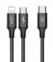 Кабель Baseus Rapid Series 2in1 Micro USB - Lighting - Type-C 1.2м