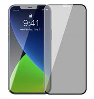 Защитное стекло 2 шт Baseus Curved-screen Anti-peeping Tempered glass screen protector для iPhone 12 Pro Max (SGAPIPH67N-ATG01) 6.7inch 0.23mm