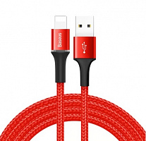 Кабель Baseus Halo Data Cable USB - Lightning 2м QC3.0 (CALGH-C01, C09)