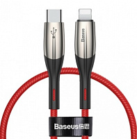 Кабель Baseus Horizontal Data Cable Type-C to iP PD 18W 0.5m (CATLSP-A01, CATLSP-A09)
