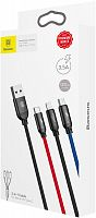 Кабель Baseus Three Primary Colors 3 in 1 USB - Type-C - Lighting - Micro 3.5A  1.2 м (CAMLT-BSY01)