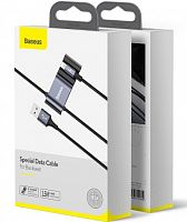 Кабель Baseus Special Data Cable for Backseat USB to Lightning + 2x USB HUB (CALHZ-01) 1.5m