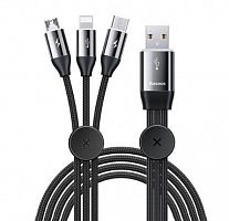 Кабель Baseus Car Co-sharing Three-In-One Data Cable 1м (CAMLT-FX01) USB - Lightning, Type-C, Micro USB