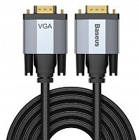 Кабель Baseus Enjoyment Series VGA Male To VGA Male bidirectional Adapter Cable 1m (CAKSX-T0G)
