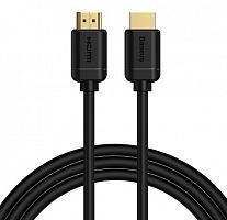 Кабель Baseus High Definition Series HDMI To HDMI Adapter Cable 4K 60Hz 3D 2m (CAKGQ-B01)