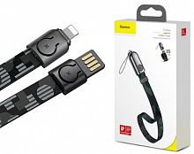 Кабель Baseus Golden Collar USB - Lightning 35см 2.4А (CALJL-AP1, CALJL-AW1) На запястье