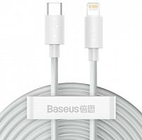 Кабель Baseus Simple Wisdom Data Cable Kit Type-C to iP PD 20W (2PCS/Set) 1.5m (TZCATLZJ-02) 2 шт.